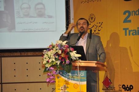 کنفرانس آموزش و توسعه